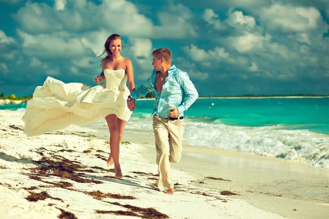 Uciekająca Para Młoda ślub Za Granicą